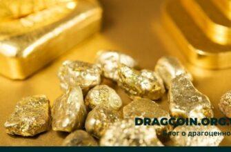 Сплавы золота, применяемые на практике